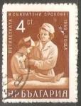 Sellos de Europa - Bulgaria -  Medico