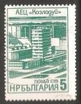 Sellos de Europa - Bulgaria -   Modern industrial
