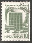 Stamps Bulgaria -  Edificio