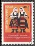 Sellos de Europa - Bulgaria -  Regional costumes - Trajes tipicos