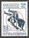 Stamps Bulgaria -  30th European Championship of Wrestling