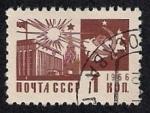 Stamps Russia -  Palacio de Congresos de Moscu y mapa de Rusia