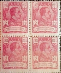 Stamps : Europe : Spain :  Intercambio 2,20 usd 4 x 2 cent. 1922