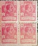 Sellos del Mundo : Europa : España : Intercambio 2,20 usd 4 x 2 cent. 1922