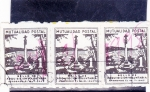 Stamps : Europe : Spain :  MUTUALIDAD POSTAL (24)