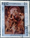 Stamps : America : Cambodia :  Intercambio 0,20 usd 1 r. 1984