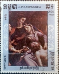 Stamps : America : Cambodia :  Intercambio 0,20 usd 2 r. 1984