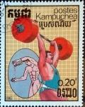 Sellos de America - Camboya -  Intercambio 0,20 usd 0,20 r. 1987