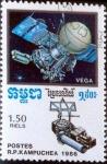 Sellos de America - Camboya -  Intercambio nfxb 0,20 usd 1,50 r. 1986