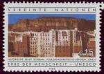 Sellos del Mundo : America : ONU : YEMEN: antigua ciudad amurallada de shibam