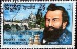 Stamps : Asia : Cambodia :  Intercambio 0,20 usd 1 r. 1986