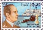 Sellos de Asia - Camboya -  Intercambio nfxb 0,20 usd 2 r. 1986
