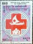 Stamps : Asia : Cambodia :  Intercambio 0,30 usd 0,50 r. 1984