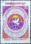 Stamps : Asia : Cambodia :  Intercambio 0,55 usd 3 r. 1984