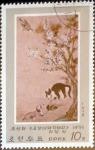 Stamps : Asia : North_Korea :  Intercambio nfyb2 0,20 usd 10 ch. 1978