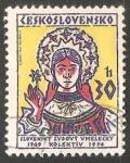 Sellos de Europa - Checoslovaquia -  Slovak folksong and dance ensemble