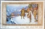 Sellos de Asia - Corea del norte -  Intercambio 0,10 usd 5 ch. 1977