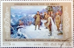 Sellos del Mundo : Asia : Corea_del_norte : Intercambio 0,10 usd 5 ch. 1977