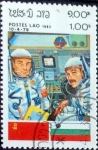 Stamps Laos -  Intercambio agm2 0,10 usd 1 k. 1983