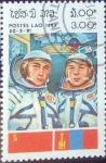 Stamps : Asia : Laos :  Intercambio agm2 0,15 usd 3 k. 1983