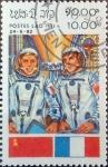 Stamps : Asia : Laos :  Intercambio agm2 0,45 usd 10 k. 1983