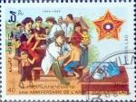 Stamps Laos -  Intercambio 0,10 usd 3 k. 1989