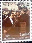 Stamps : Asia : Cambodia :  Intercambio 0,15 usd 1,50 r. 1985