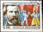 Stamps : Asia : Mongolia :  Intercambio 0,35 usd 50 m. 1981