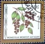 Sellos de Asia - Mongolia -  Intercambio cr2f 0,25 usd 80 m. 1987