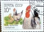 Stamps Russia -  Intercambio m1b 0,25 usd 10 k. 1989