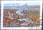 sellos de Europa - Rusia -  Intercambio cr2f 0,20 usd 3 r. 1992