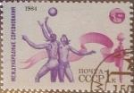 Sellos de Europa - Rusia -  Intercambio 0,20 usd 1 k. 1984