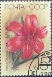 sellos de Europa - Rusia -  Intercambio 0,25 usd 15 k. 1989