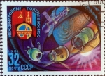 Stamps : Europe : Russia :  Intercambio agm2 0,50 usd 32 k. 1981