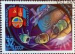 sellos de Europa - Rusia -  Intercambio agm2 0,50 usd 32 k. 1981