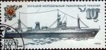 Stamps Russia -  Intercambio aexa 0,20 usd 10 k. 1983