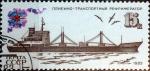 Sellos de Europa - Rusia -  Intercambio aexa 0,20 usd 15 k. 1983