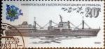 sellos de Europa - Rusia -  Intercambio aexa 0,25 usd 20 k. 1983