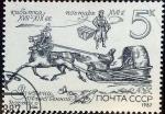 sellos de Europa - Rusia -  Intercambio cr2f 0,20 usd 5 k. 1987