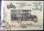 Sellos de Europa - Rusia -  Intercambio cr2f 0,55 usd 35 k. 1987
