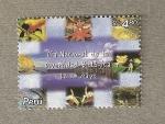 Stamps America - Peru -  Día Nacional diversidad Biológica