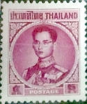 Stamps : Asia : Thailand :  Intercambio 0,30 usd 5 s. 1963