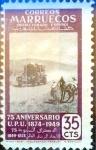 sello : Europa : España : Intercambio 0,20 usd 35 cents. 1950