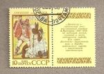 Sellos de Europa - Rusia -  Combate entre caballeros medievales