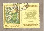 Stamps Russia -  Niño tocando flauta