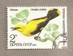 Sellos de Europa - Rusia -  Pájaro Oriolus oriolus