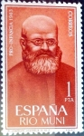 Stamps of the world : Spain :  Intercambio 0,25 usd 1 pta. 1963