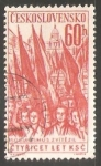 Stamps Czechoslovakia -  40 años cuarenta años de lucha por la victoria del socialismo en Checoslovaquia