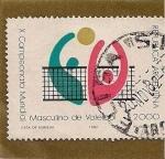 Stamps Argentina -  Campeonato Mundial de Voley