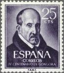 Stamps Europe - Spain -  ESPAÑA 1961 1369 Sello Nuevo Luis de Gongora y Argote 25cts